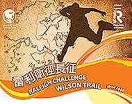 Raleigh-Race-1