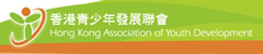 logo-hk-association-youth-development