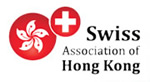 logo-swiss-association-of-hk